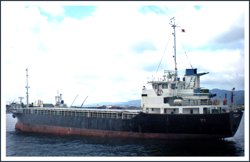 MV ALESON CON CARRIER 11